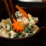 麩と菊菜・シメジの白和え