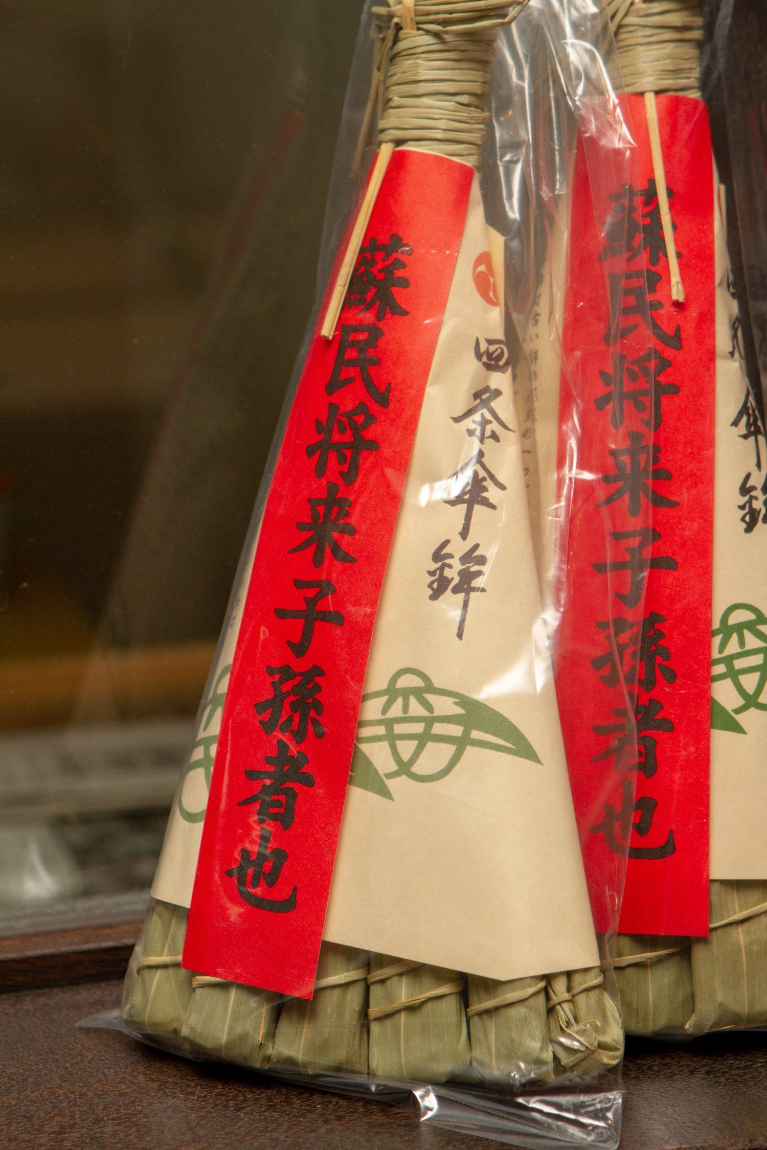祇園祭ちまき