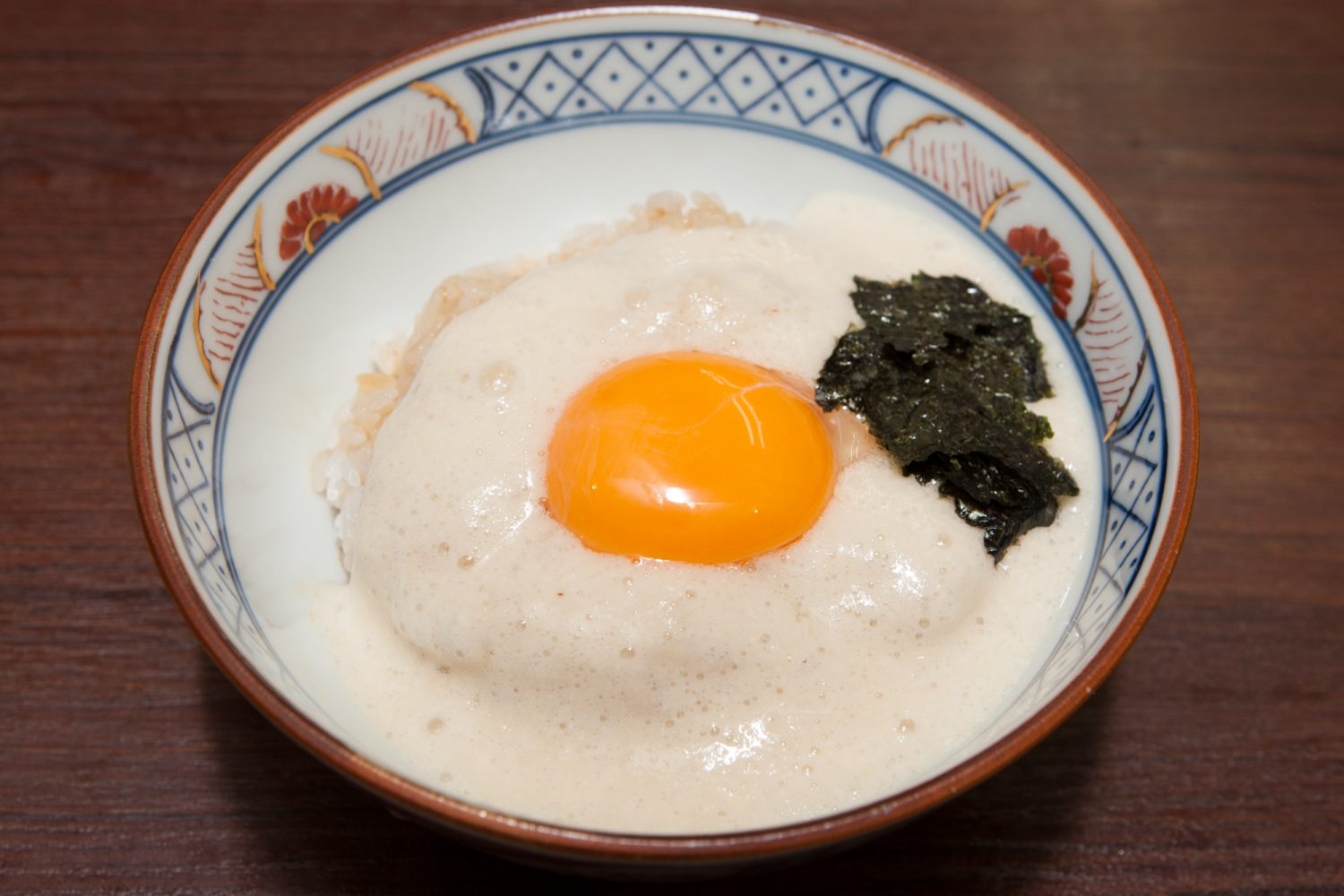 TORORO-DON(とろろ丼): Rice topped with grated mountain potatoes topped with raw yolk